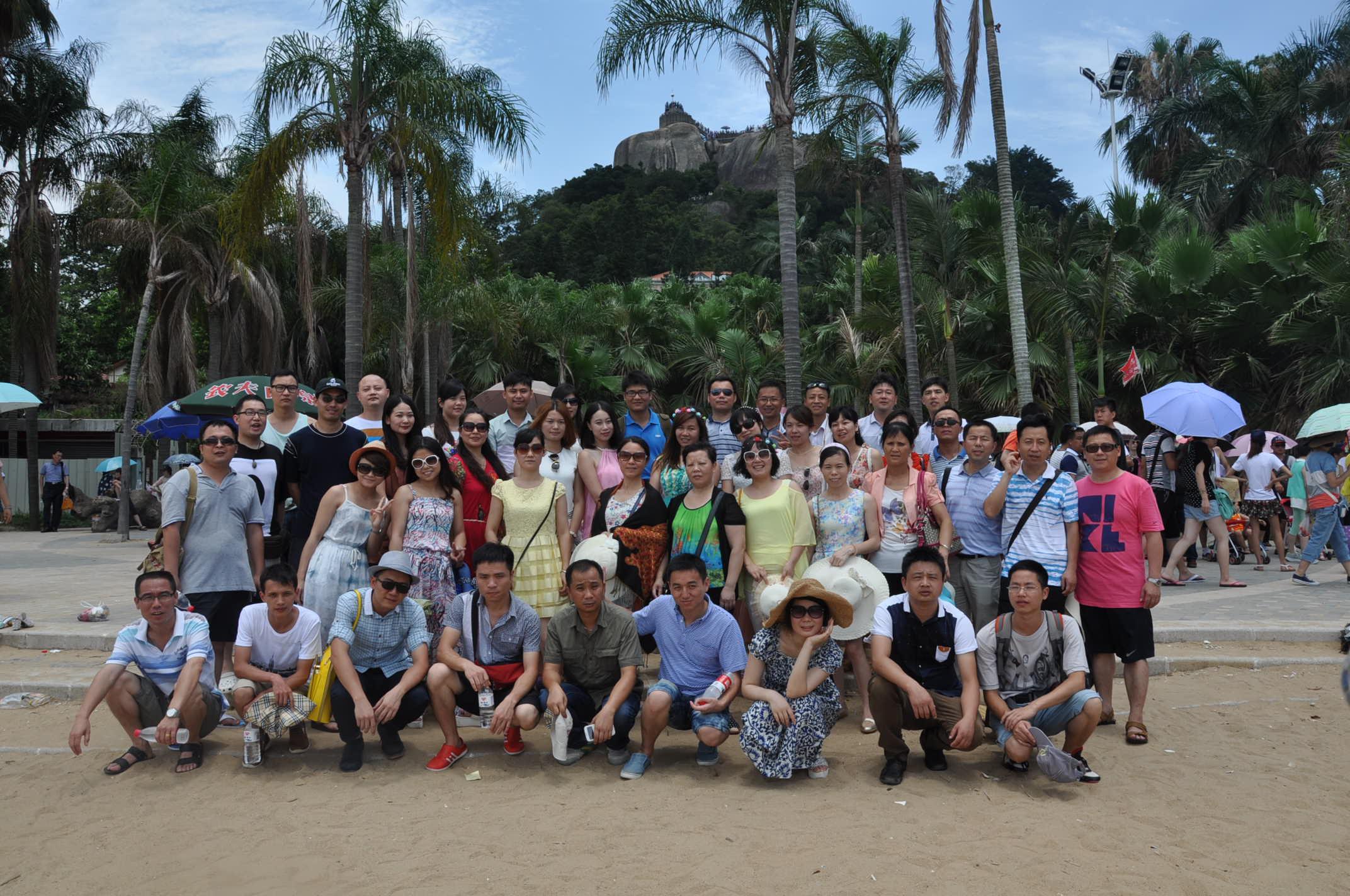永州项目公司2014年度旅游活动-天誉地产